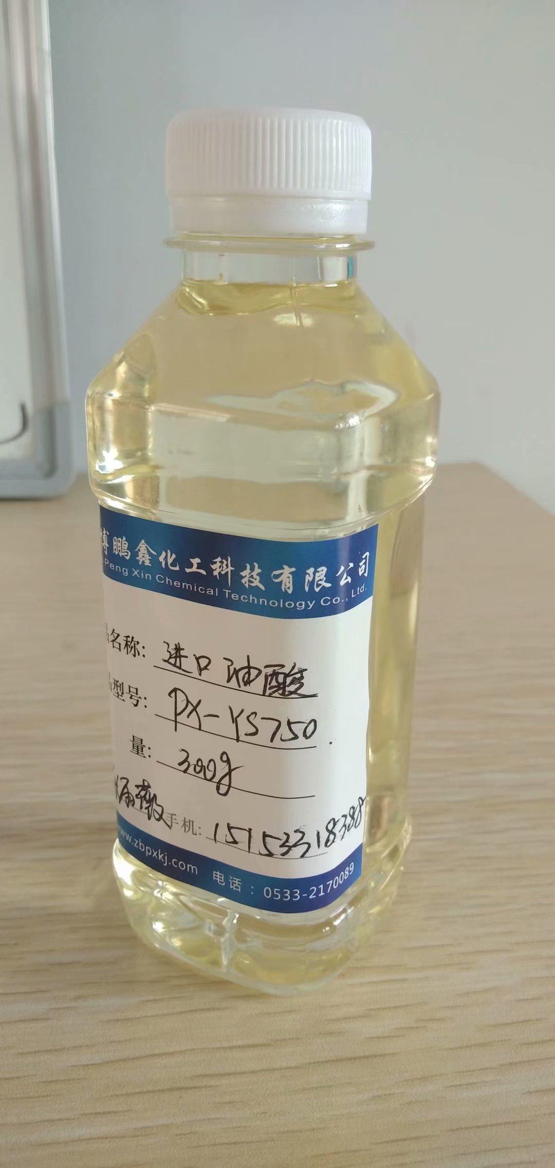 进口油酸 增塑剂 有机合成专用油酸 油酸价格