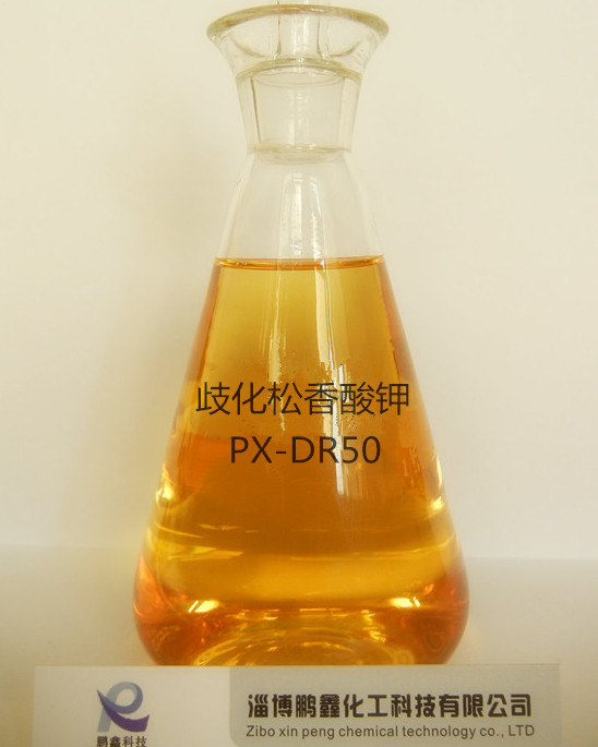 氯丁橡胶乳化剂 歧化松香酸钾酯 合成橡胶乳化剂