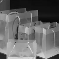 PP磨砂塑料购物手提袋 服装礼品袋子定做批发 pvc手提袋