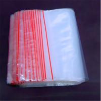 PE自封袋 密封袋 pe透明自封骨袋塑料封口袋 通用包装袋
