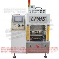 LPMS 200A低压注塑机