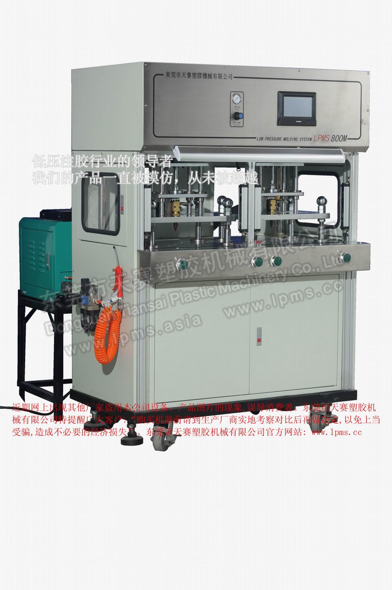 LPMS 800M 顶式双工位分体型