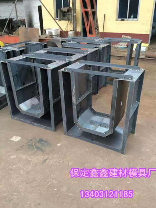 U型槽模具具体操作  U型槽模具运输