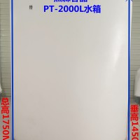 PE水箱储水罐优质水塔
