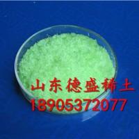 六水硝酸镨新品促销-硝酸镨全网发布