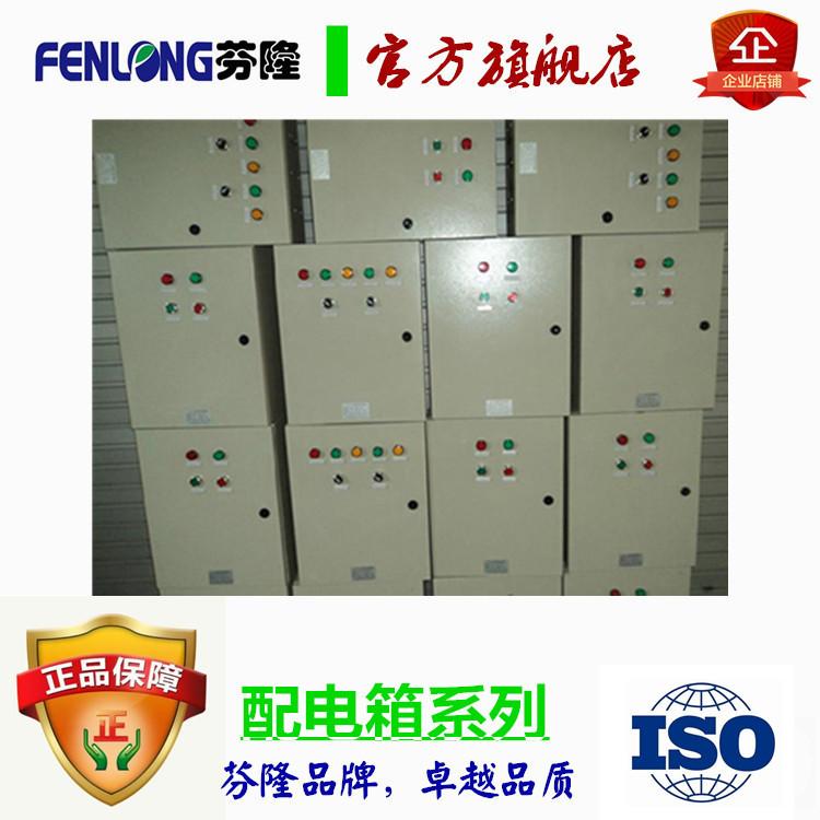 广东省成套设备生产厂家-订做电箱