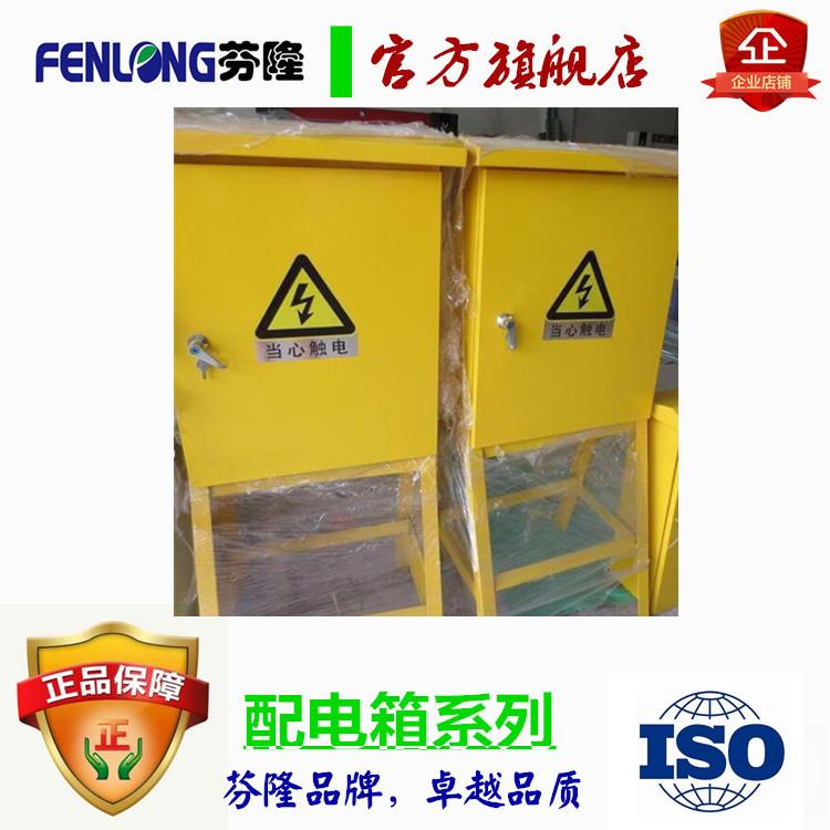广东专业订做电柜电箱-厂家直销