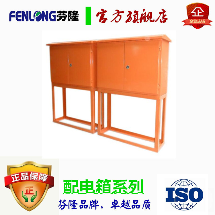 广州工地成套电柜订做-番禺生产厂家