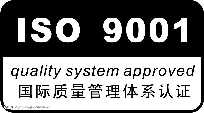 新疆招标需要的Iso 三体系证书代办
