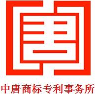 新疆招标需要的企业知识产权管理体系证书(贯标)代办
