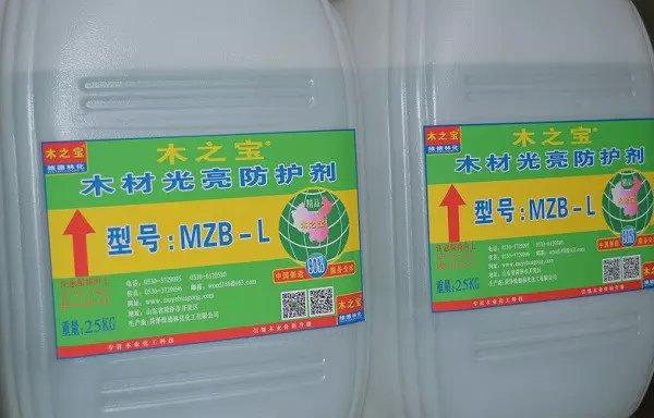 MZB-L竹胶合模板光亮防护剂 木制工艺品光亮防护剂