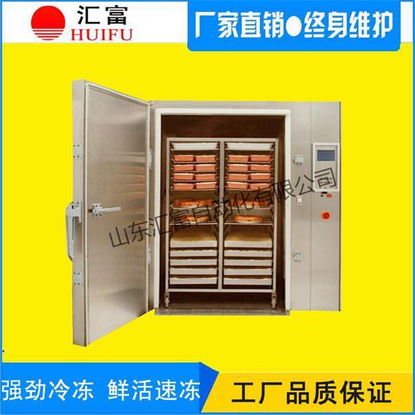 海参速冻机8分钟 六层低温箱 速冻食品生产设备