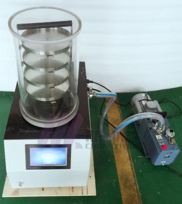 北京真空冻干机FD-1A-50实验室冷冻干燥机