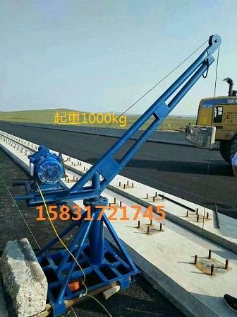 电动小型吊机建筑工程小吊机施工小型吊运机室内外吊机