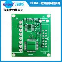 PCB印刷线路板快速打样公司深圳宏力捷品质保障