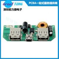 PCBA印刷线路板抄板设计打样公司深圳宏力捷信誉保证