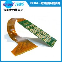 PCB印刷线路板抄板设计打样公司深圳宏力捷性价比更高