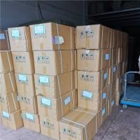 硅烷偶联剂KH-550优选翰波化工