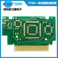 PCB印刷线路板快速打样公司深圳宏力捷专业专心