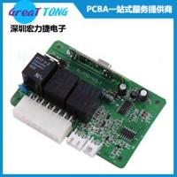 PCBA代工代料中小批量、打样加工深圳宏力捷厂家直销