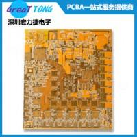 PCB印刷线路板快速打样深圳宏力捷行业领先