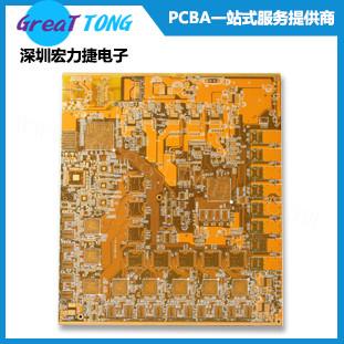 PCB电路板抄板设计打样公司深圳宏力捷信誉保证