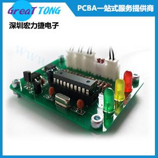 PCBA电路板抄板设计打样公司深圳宏力捷安全可靠