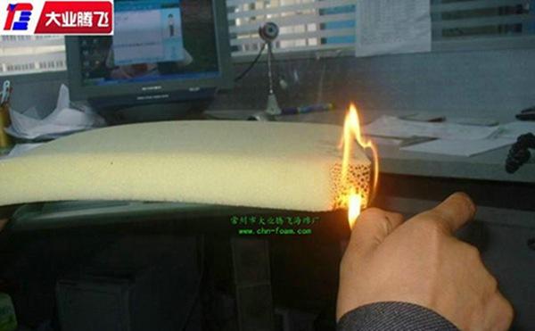 设备耐温阻燃海绵机械阻燃海绵