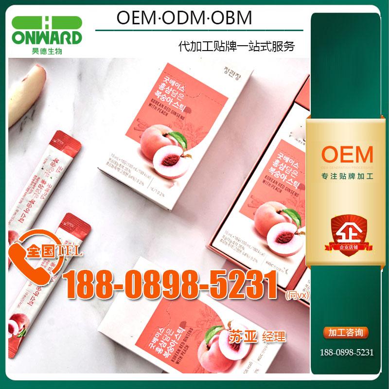 韩国红参水蜜桃浓缩液条odm全自动生产代工厂