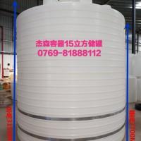 水设备配套pe水箱