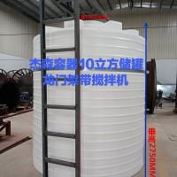 聚乙烯化工水塔