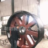 加工定做皮带轮Φ2530*1000mm 非标皮带轮定制