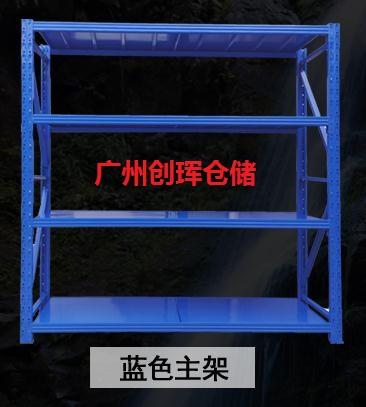 太和仓储货架 人和仓储货架 江高仓储货架 神山仓储货架