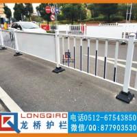 咸阳广场隔离护栏 咸阳广场道路广告护栏 龙桥专业订制