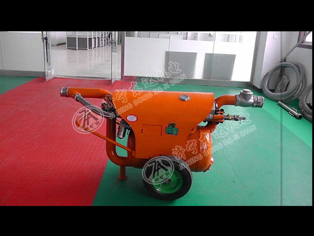 QYF25-20矿用气动清淤排污泵生产厂家