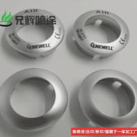 深圳坪山电脑保护套塑胶喷油移印加工厂家
