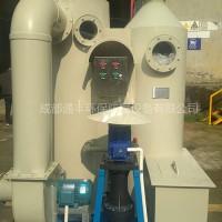 医药公司废气处理设备-一体化喷淋塔-实验室废气处理