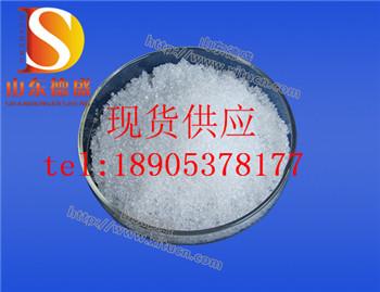 氯化钇现货库存山东德盛厂家提供低价拿货标准欢迎来采购