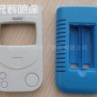 东莞长安充电器外壳喷油 UV喷油丝印镭雕加工厂家