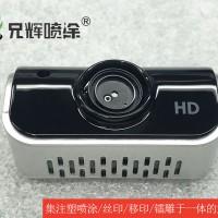深圳松岗化妆品外壳喷油厂丝印激光打标加工定制