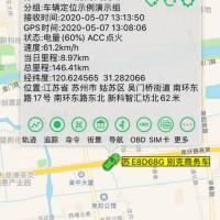 GPS定位 公司车辆安装GPS定位系统 车载GPS定位