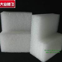 减震包装材料减震抗压海棉减震密封海绵垫