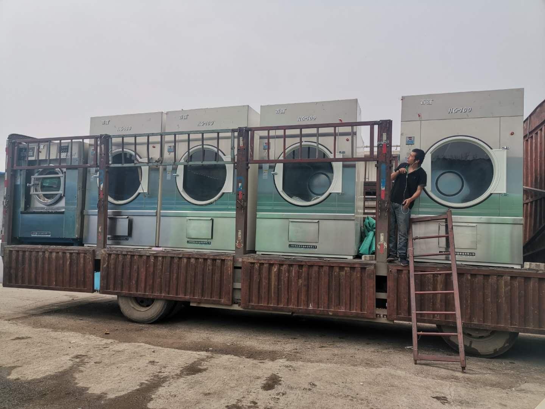忻州出售二手100公斤水洗机二手直燃烘干机直燃烫平机