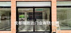 四川自动玻璃感应门028-83086729