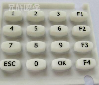 广州增城塑胶UV喷油、手机遥控按键镭雕丝印加工厂