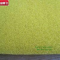 耐腐蚀吸油海绵强韧性吸油海棉管高弹力吸油海绵管套
