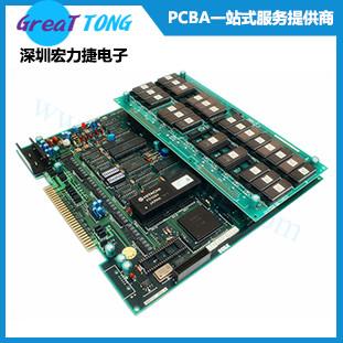 医疗产品PCBA代工代料深圳英联杰OEM服务优质服务