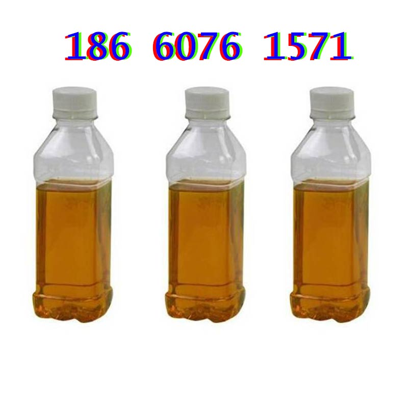 ME10-5液压支架用乳化油