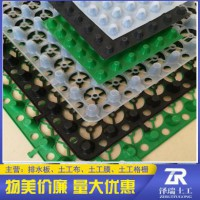 徐州绿色蓄排水板/高强度排水板/15163870706