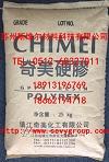 GPPS-PG-33/镇江奇美 苏州经销 长期优惠供应